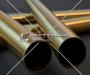 Труба латунная в Кемерове № 6