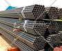 Труба стальная водогазопроводная (ВГП) ГОСТ 3262-75 в Кемерове № 4