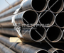 Труба стальная водогазопроводная (ВГП) ГОСТ 3262-75 в Кемерове № 6